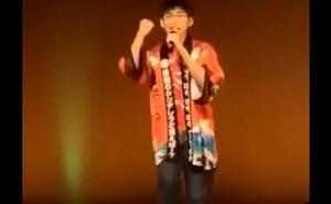 Japanese Gay Boy Suzuken