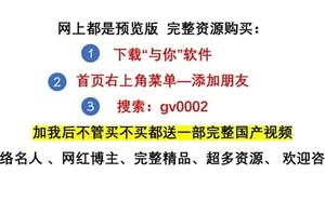 021彭:帅攻与学生弟弟的早晨一炮【超多完整版资源:下载与你 搜索gv0011】