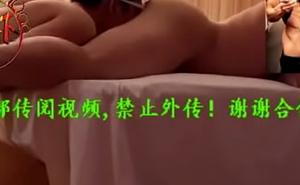 Chinese feet workship 200